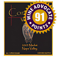 Corte Riva Vineyards 2005 Napa Valley Merlot