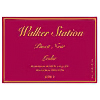 Walker Station Vineyards 2009