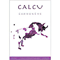 Calcu Vineyards 2009 Carmenere