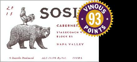 Image of Sosie Wines 2015 Block K5 Stagecoach Vineyard Napa Valley Cabernet Franc