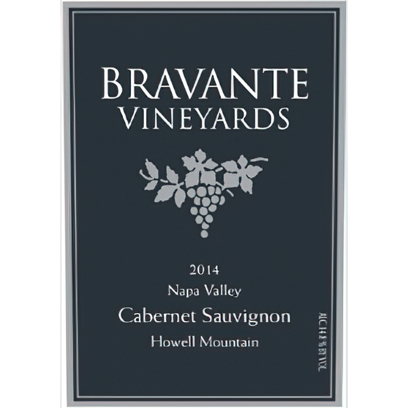 Bravante Vineyards 2014 Howell Mountain Napa Valley Cabernet Sauvignon
